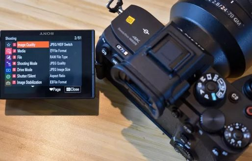 A7SM3-Screen-dot